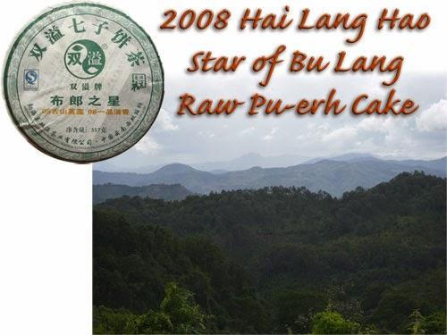 http://www.jas-etea.com/brands/Hai-Lang-Hao.html