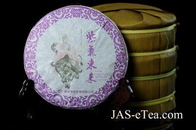 jinggu-purple-bud